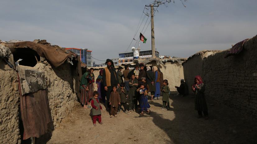 США выделят $100 млн на помощь беженцам из Афганистана