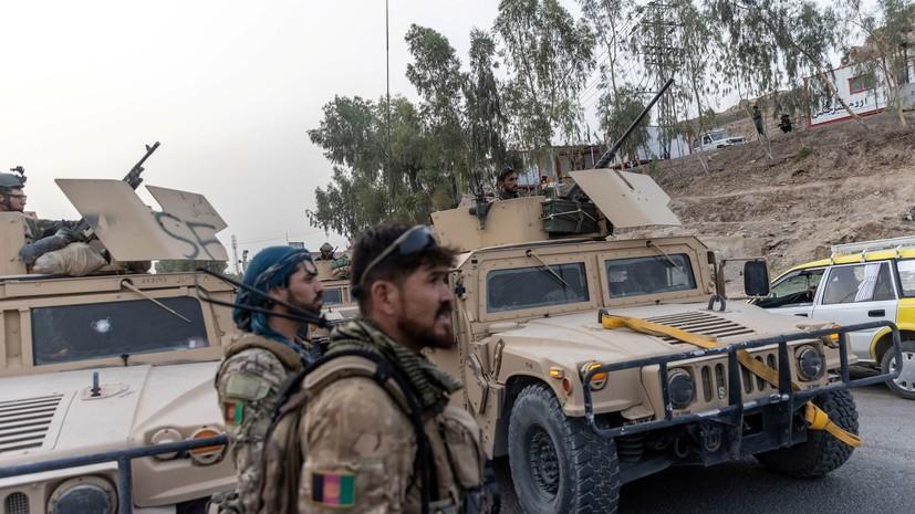 США и ЕС призвали стороны в Афганистане к перемирию