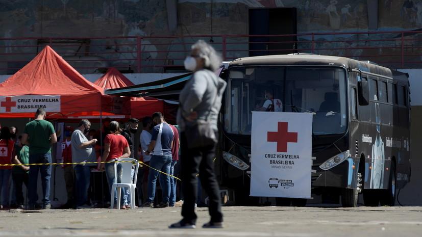 В Бразилии зафиксировали более 108 тысяч случаев коронавируса за сутки