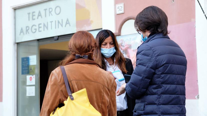 В Аргентине число случаев коронавируса достигло 4 827 973