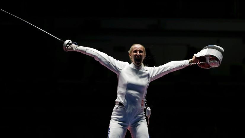 Фехтовальщица Колобова не смогла выйти в 1/8 финала соревнований по шпаге на ОИ в Токио