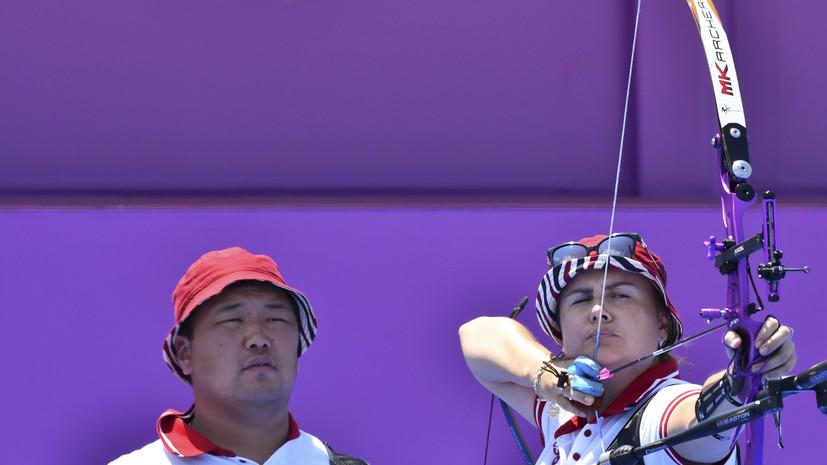 Базаржапов и Перова не смогли выйти в четвертьфинал микста олимпийского турнира по стрельбе из лука
