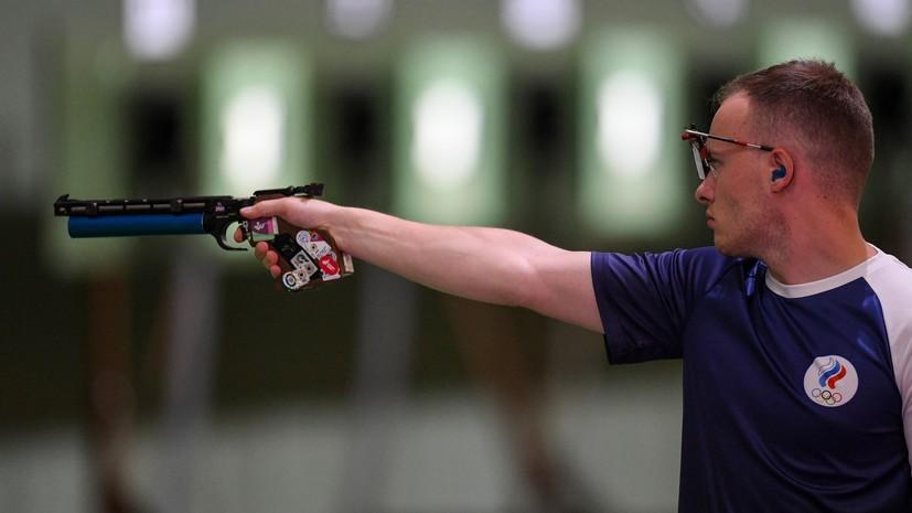 Россияне Мухаметьянов и Черноусов не попали в финал соревнований по стрельбе на ОИ в Токио