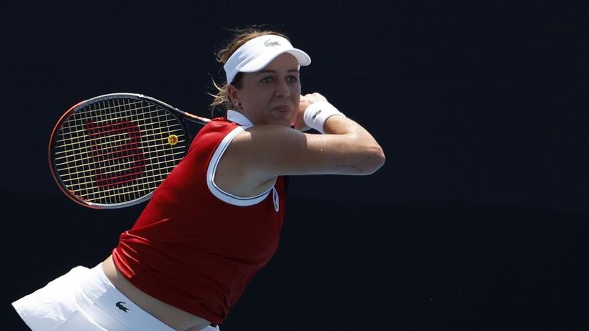 Павлюченкова отреагировала на выход во второй круг теннисного турнира на ОИ в Токио