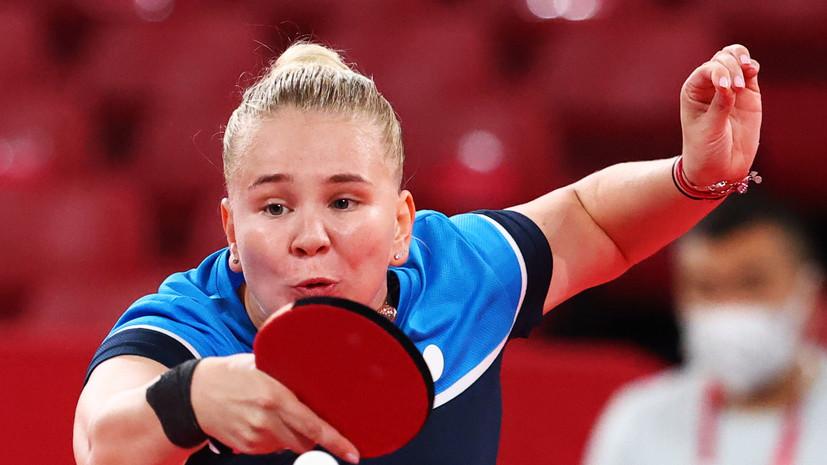 Носкова победила на старте турнира по настольному теннису на ОИ в Токио
