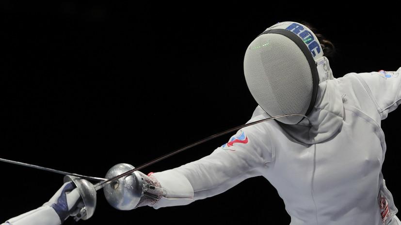 Фехтовальщица Муртазаева вышла в полуфинал соревнований по шпаге на ОИ в Токио
