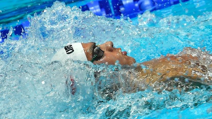 Пловец Рылов рассказал, какой результат на Олимпиаде его устроит