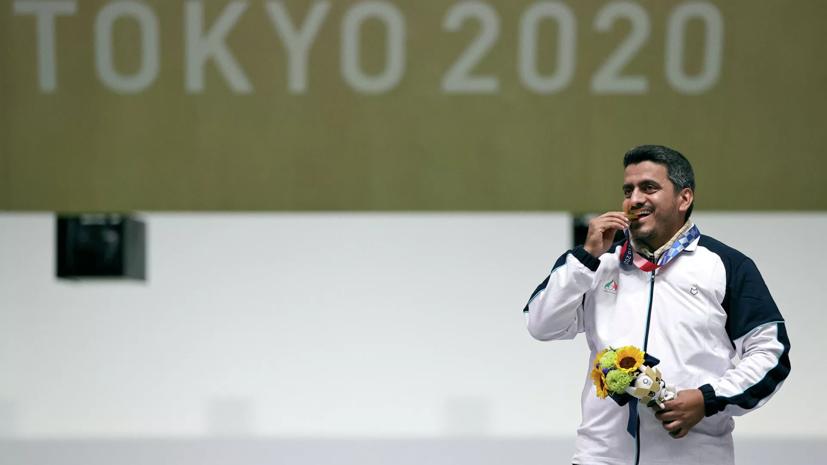 Иранcкий стрелокФоругис рекордом победил на Олимпиаде вТокио