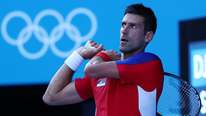 Джокович вышел во второй круг олимпийского теннисного турнира
