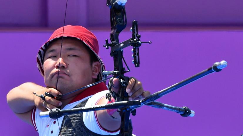 Южнокорейские лучники завоевали золото Олимпиады в миксте