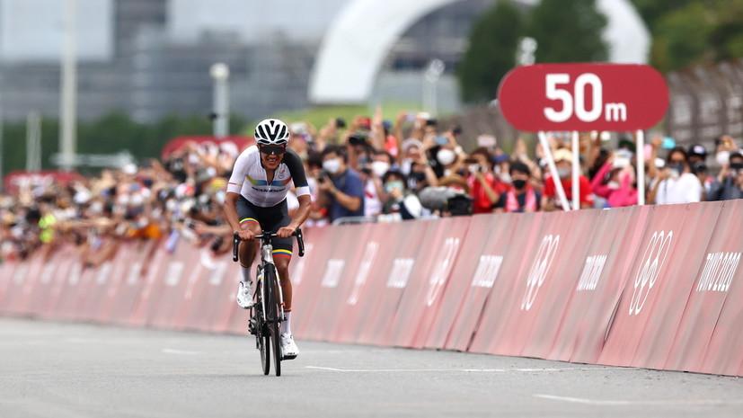Эквадорский велосипедист Карапас выиграл шоссейную гонку на Олимпиаде