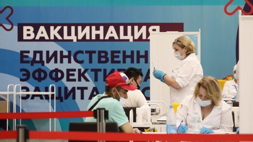 «Доработаны с учётом опыта применения вакцин»: Минздрав обновил рекомендации по прививкам от COVID-19