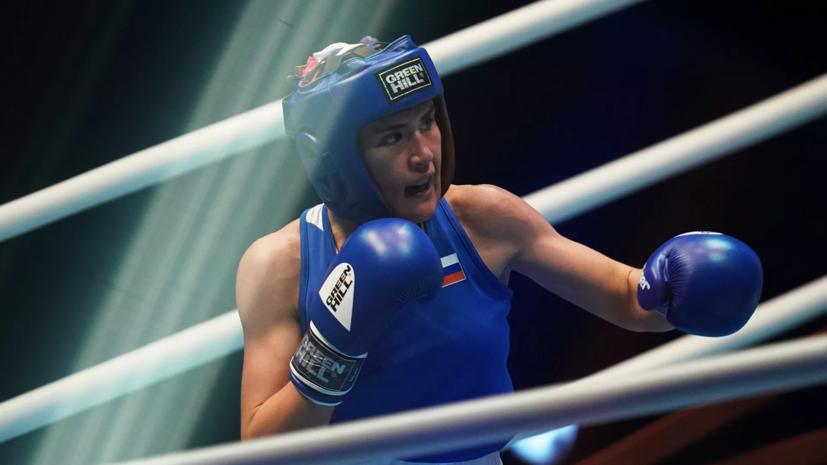 Воронцова проиграла на стартеолимпийского турнира по боксу в категории до57 кг