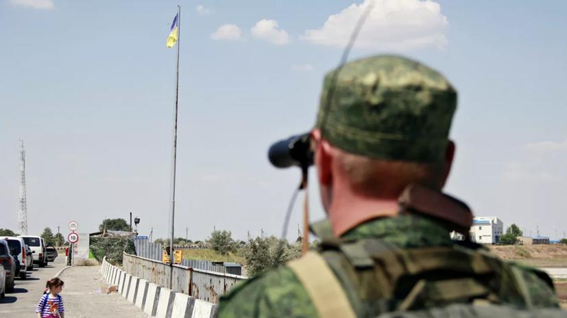 Киев отменил штрафы для жителей Донбасса за нарушение въезда-выезда
