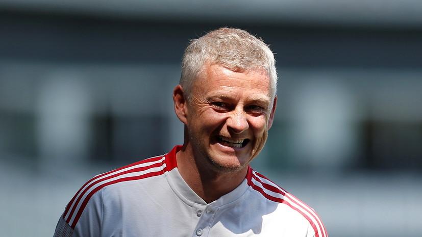«Манчестер Юнайтед» продлил контракт с Сульшером до 2024 года