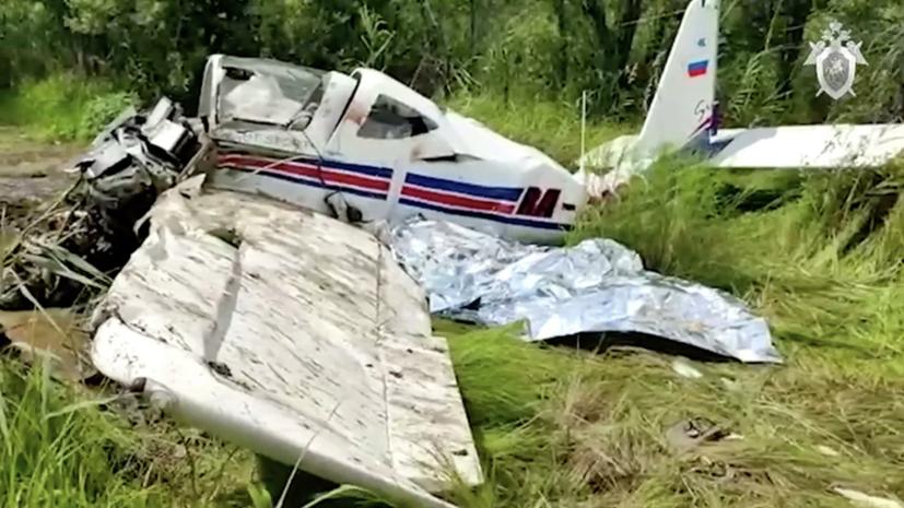 Число погибших при крушении самолёта под Хабаровском выросло до двух