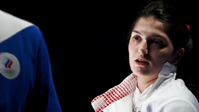Муртазаева проиграла в матче за бронзу в фехтовании на шпагах на Олимпиаде