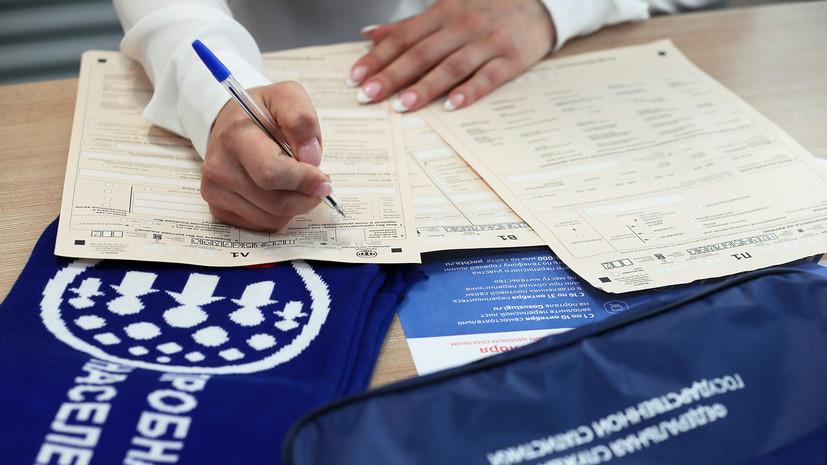 Сроки Всероссийской переписи населения перенесены
