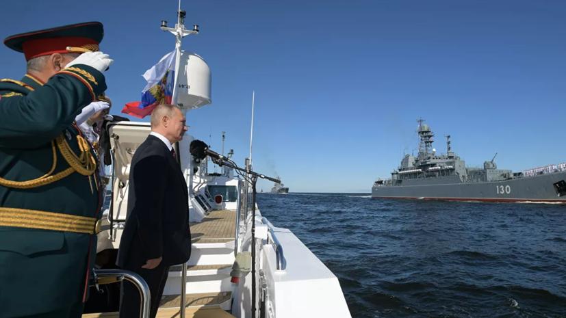 Путин в Петербурге примет участие в спуске на воду супертраулера