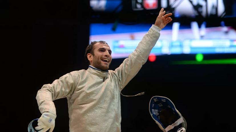Силадьи стал трёхкратным олимпийским чемпионом по фехтованию на саблях