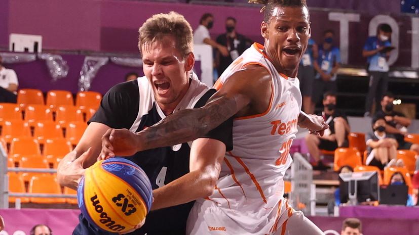 Россия проиграла Нидерландам на олимпийском турнире по баскетболу 3×3