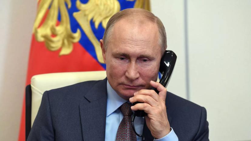 Путин провёл переговоры с президентом Казахстана