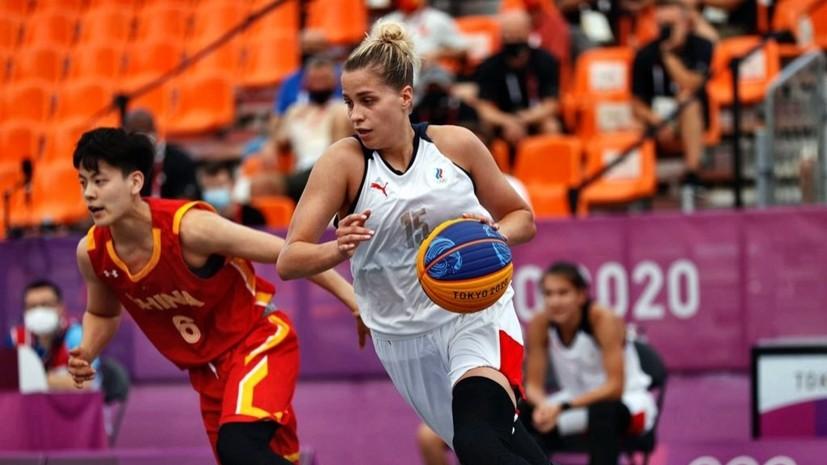Три победы над Азией и поражение от Нидерландов: как сборные России по баскетболу 3х3 стартовали на Олимпиаде