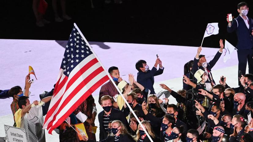 Сборная США впервые за 49 лет не завоевала ни одной медали в первый день ОИ