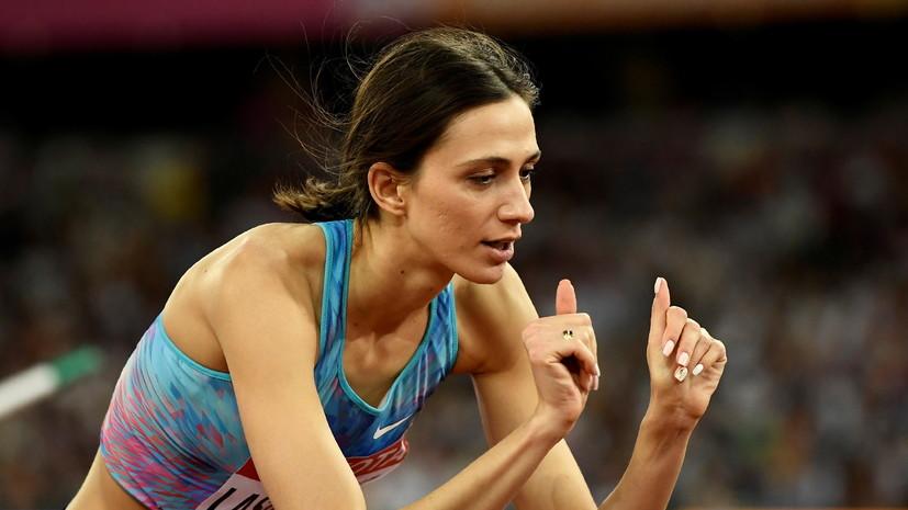 Ласицкене рассказала о своём настрое на Олимпиаду в Токио