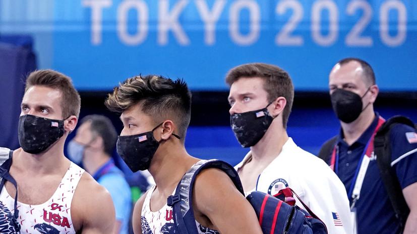 Отказ алжирца из-за боя с израильтянином и отсутствие медалей у сборной США: чем запомнился первый день Игр в Токио