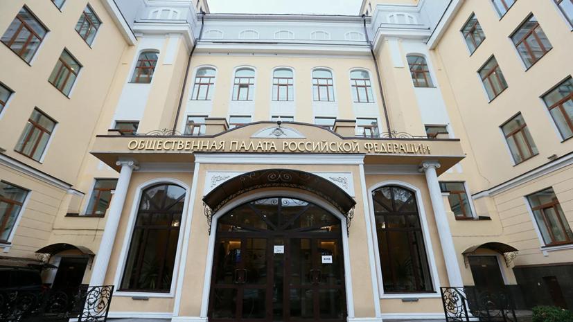 В Общественной палате России высказались о позиции «Нафтогаза» по транзиту газа