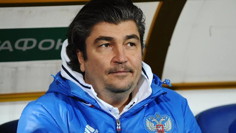 Писарев подтвердил, что войдёт в тренерский штаб сборной России по футболу