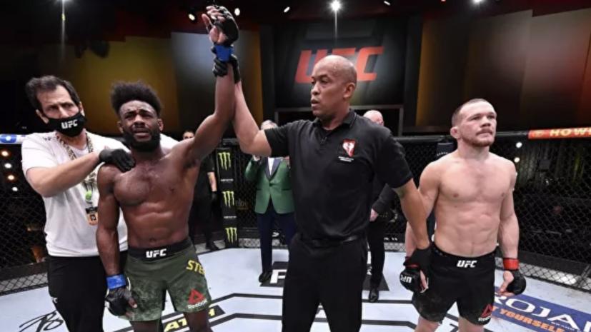Ян проведёт бой-реванш со Стерлингом на UFC 267