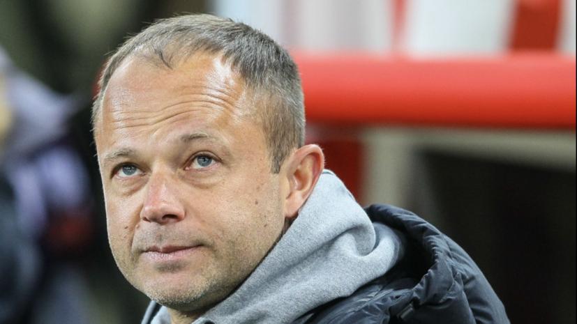 Парфёнов считает, что удаление футболиста «Арсенала» повлияло на результат игры с «Локомотивом»