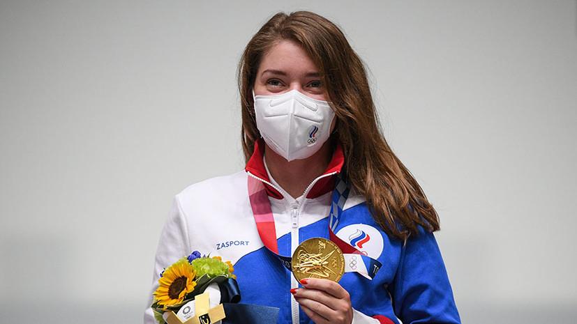 Бацарашкина выиграла первое олимпийское золото в стрельбе с 2004 года