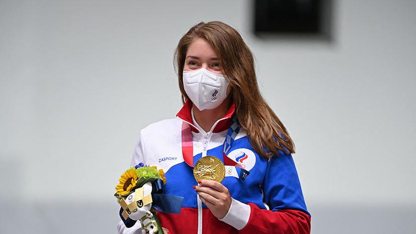 Золото последним выстрелом: Бацарашкина стала олимпийской чемпионкой в стрельбе из пневматического пистолета