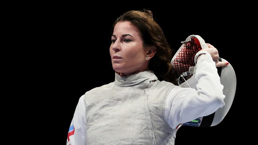 Рапиристка Дериглазова победила Крейсс в 1/8 финала ОИ в Токио