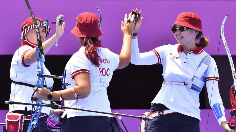 Россия победила США в 1/4 финала женского командного турнира лучников на ОИ