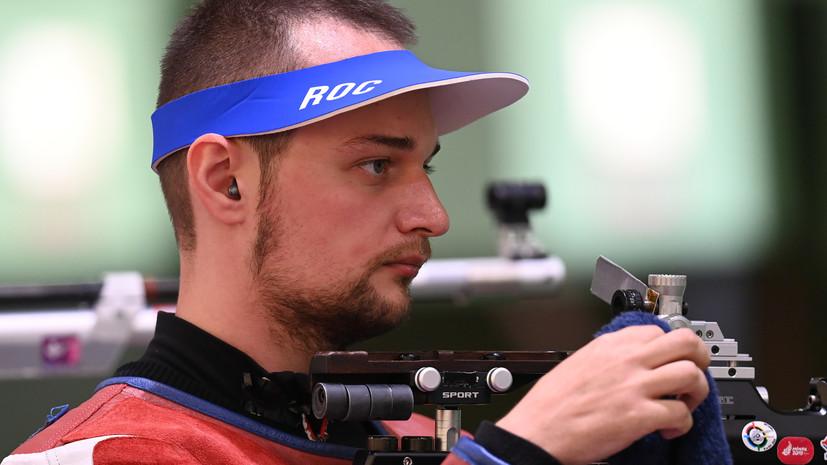 Масленников вышел в финал турнира по стрельбе из винтовки на ОИ в Токио