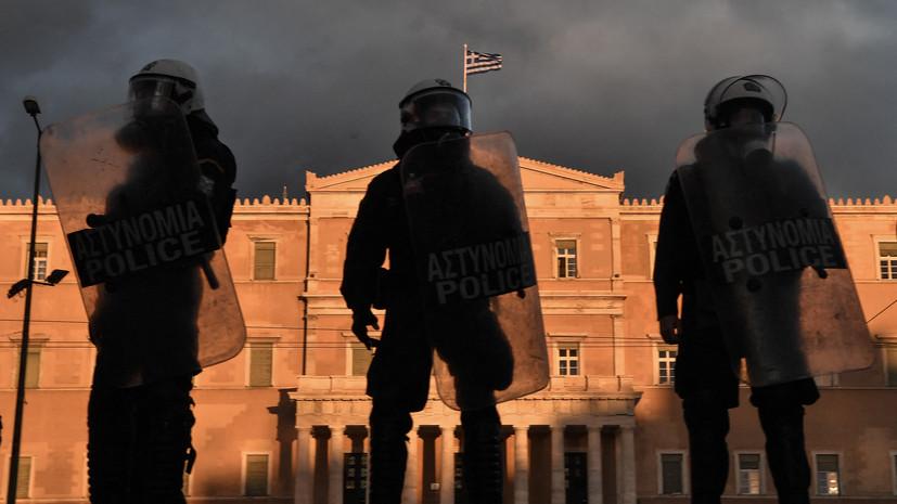 Возле офиса греческой нефтяной компании в Афинах произошёл взрыв