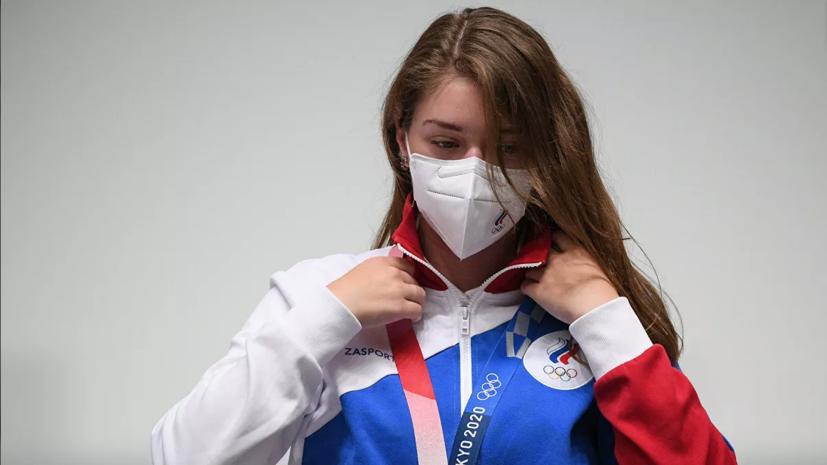 Бацарашкина прокомментировала инцидент с судьями в финале турнира по стрельбе на ОИ в Токио