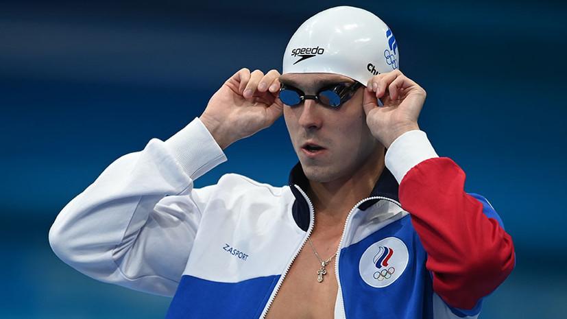 Проблемы с отбором: российские пловцы не могут выйти в финал, пока тунисец выигрывает Олимпиаду