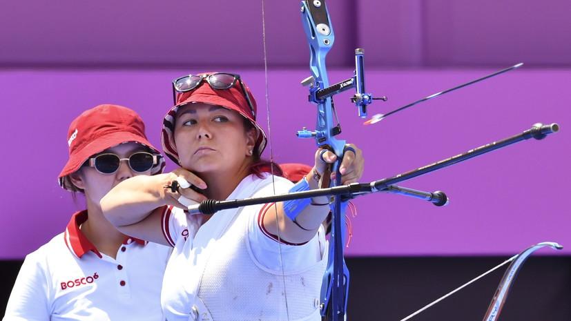Россия победила Германию и вышла в финал женского командного турнира лучников на ОИ