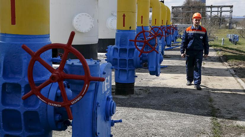 «Цель такая — набить цену»: почему на Украине заявили о проблеме из-за запуска «Северного потока — 2»