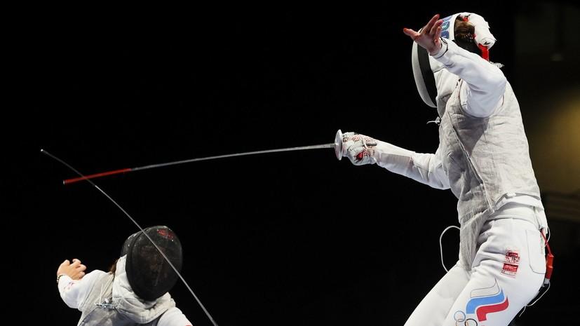 Рапиристки Дериглазова и Коробейникова вышли в полуфиналы олимпийского турнира по фехтованию