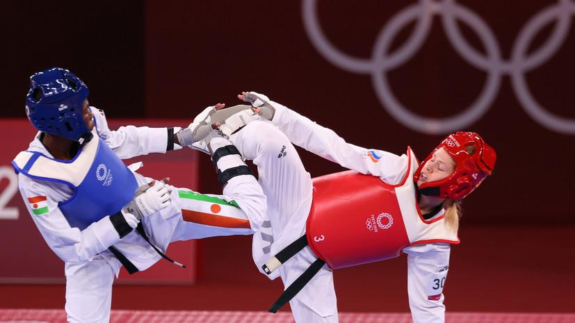 Тхэквондистка Минина вышла в финал ОИ в категории до 57 кг