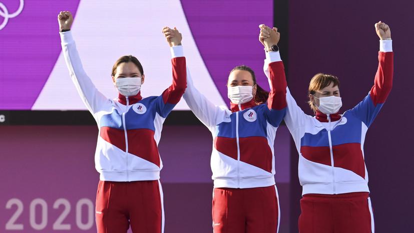 Серебряные стрелы: российские лучницы заняли второе место в командном турнире на Олимпиаде в Токио