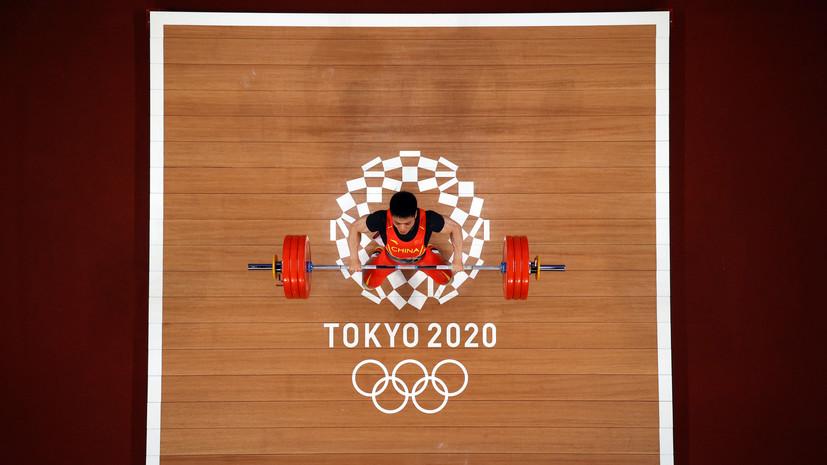 Штангист Ли Фабинь завоевал золото ОИ в Токио в весе до 61 кг