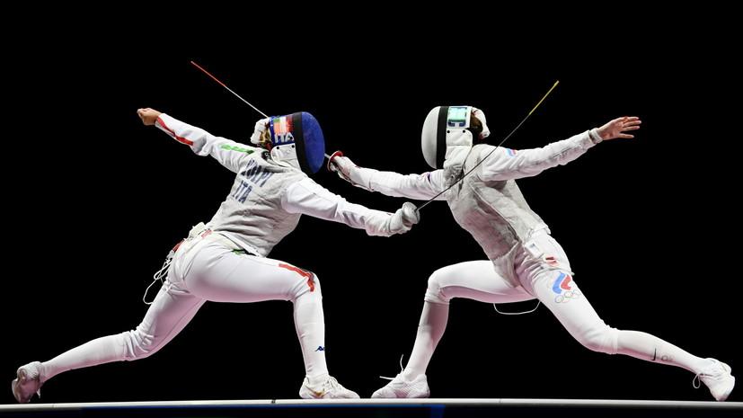 Дериглазова вышла в финал олимпийского турнира по фехтованию на рапире