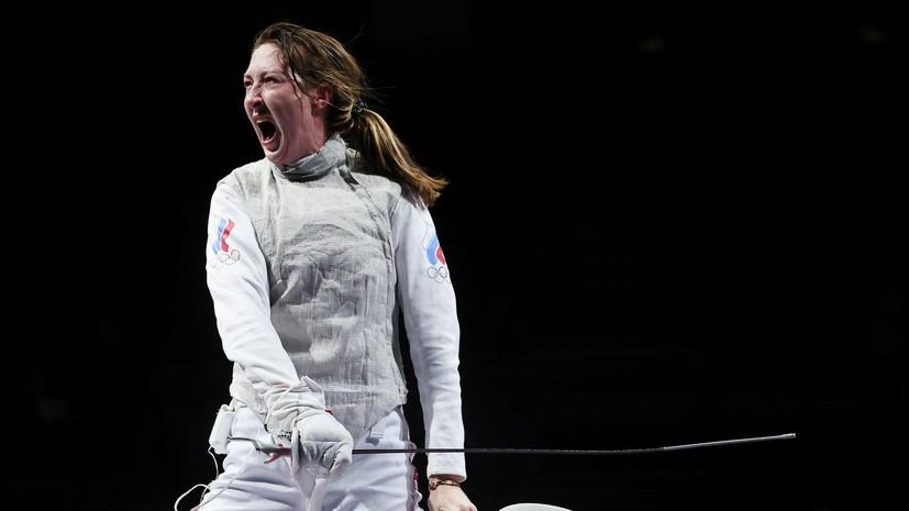 Рапиристка Коробейникова не сумела выйти в финал турнира по фехтованию на ОИ в Токио